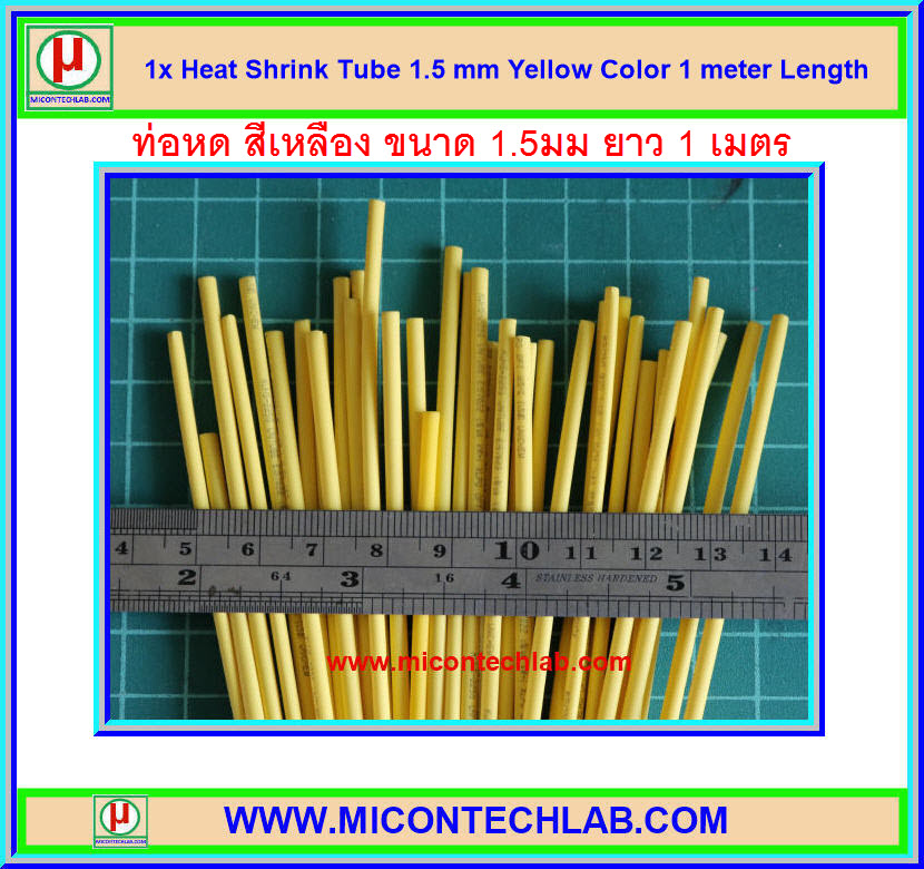 1x Heat Shrink Tube 1.5 mm Yellow Color 1 meter Length (ท่อหด)