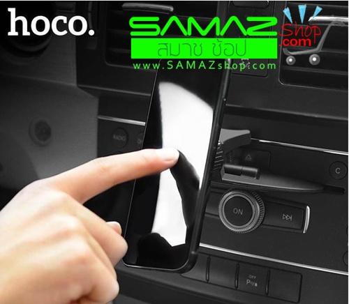 ราคาพิเศษ ตัวติดมือถือช่อง ซีดี HOCO รุ่น CA25 ดีไซน์สวยหรู แข็งแรง ทน แท้ วัศดุอย่างดี