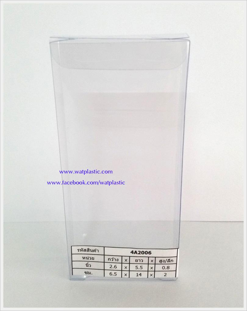 กล่องสบู่ผืนผ้า 6.5 x 14.3 x 2 cm