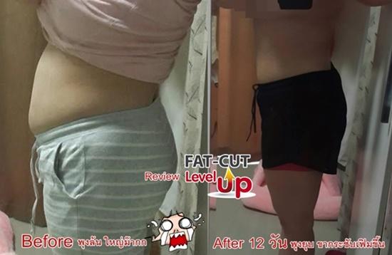 fat cut ลดน้ำหนัก