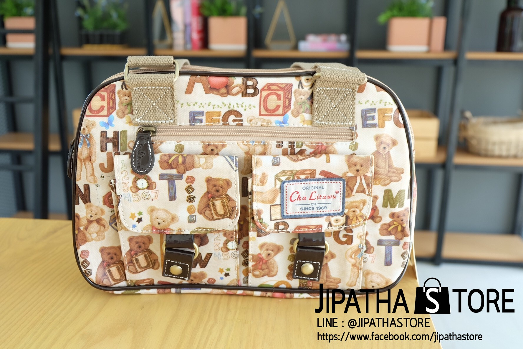 กระเป๋าถือ 3 ซิป + สายสะพาย