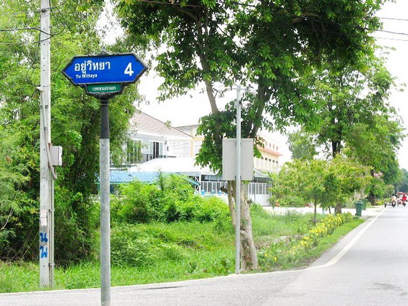 H602 ที่ดินเปล่าถมแล้ว 109 ตร.วา อยู่หนองจอก ซอยอยู่วิทยา4 ขนาดที่ดิน22 x 19.5 เมตร เหมาะปลูกบ้าน หรือทำโรงงาน