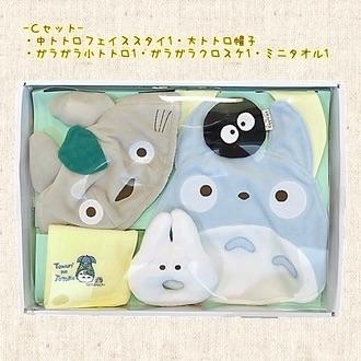 ชุดของขวัญเด็กแรกเกิด My Neighbor Totoro (C)