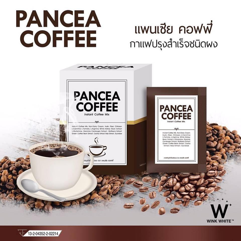Pancea Coffee แพนเซีย คอฟฟี่ กาแฟปรุงสำเร็จ ควบคุมน้ำหนัก
