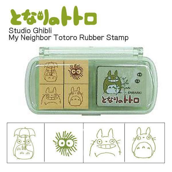 ชุดตรายาง My Neighbor Totoro 1