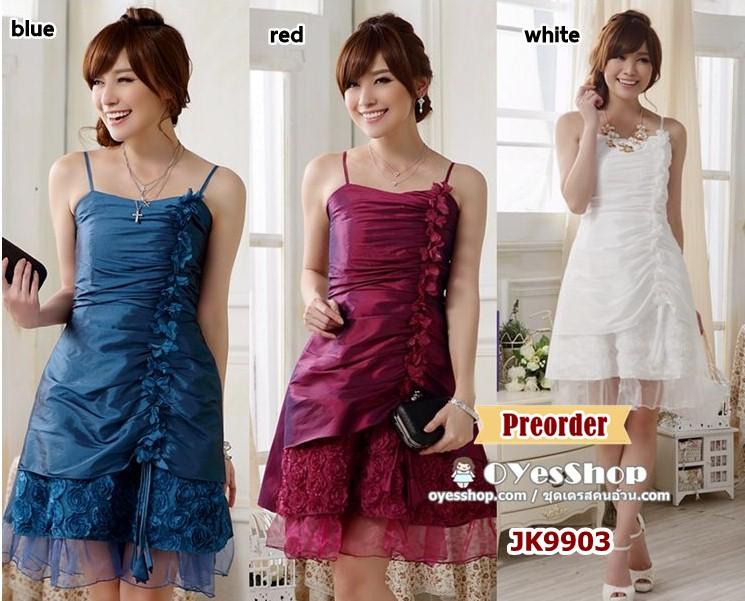 Preorder ชุดเดรสราตรีไซส์ใหญ่ สีน้ำเงิน แดง ขาว XL-3XL