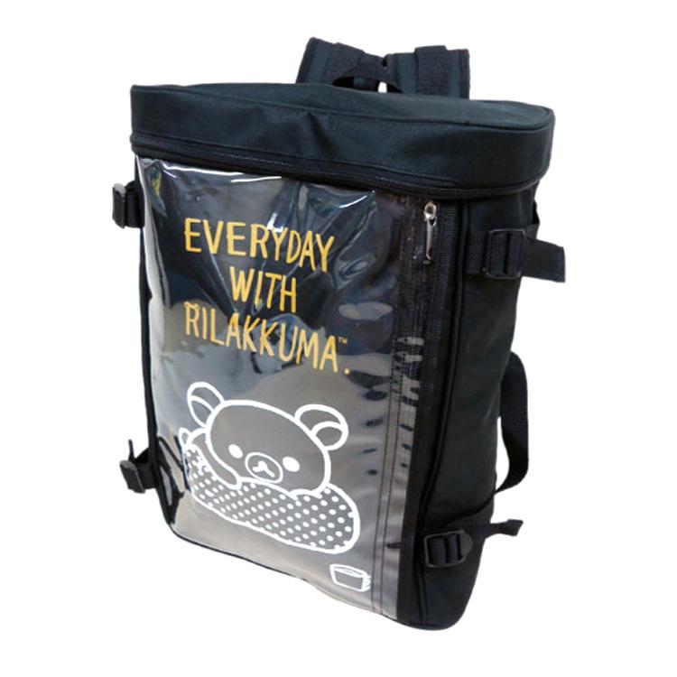 กระเป๋าสะพายใหญ่ Rilakkuma สีดำ-เหลือง