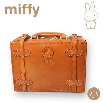 กระเป๋าหนังแท้ Miffy (เดินทางใบเล็ก)