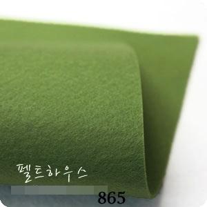 Felt : No.865 ขนาด 45x36 cm (พร้อมส่ง)